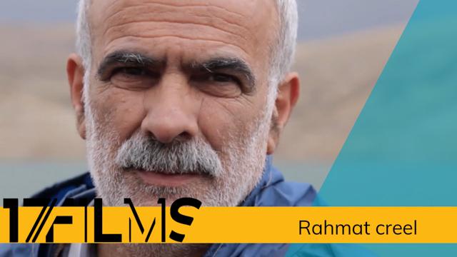 Rahmat creel